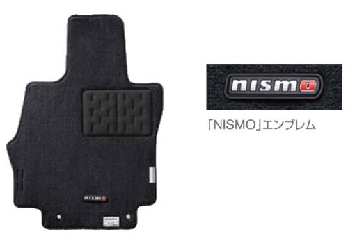 NISMO ニスモ フロアマット 74900-RN7C1 セレナ C27超ロングスライド仕様車(e-POWERを除く) 【NFR店】