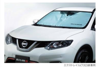 NISMO ニスモ サンシェード 99905-RN2T0 エクストレイル T32 【NFR店】