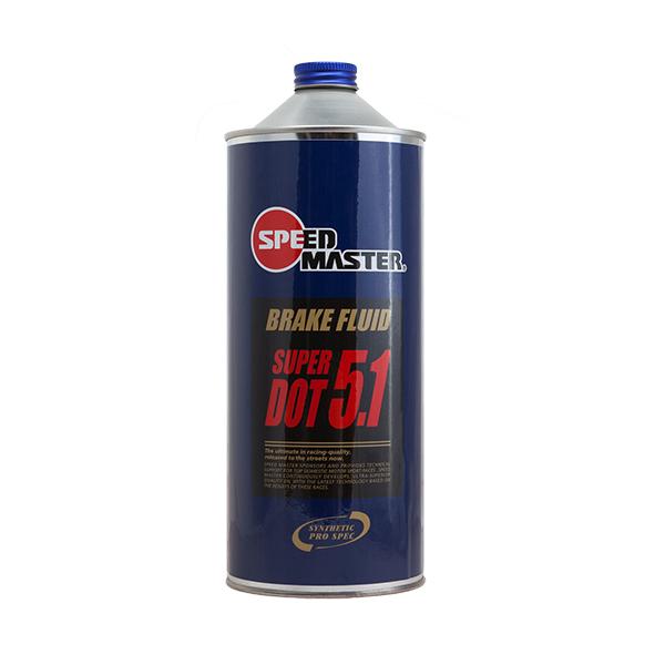 スピードマスター BRAKE FLUID DOT5.1 1L×12缶セット SPEED MASTER 【NFR店】