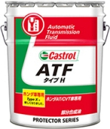 Castrol カストロール ATFタイプH 20L 【NFR店】