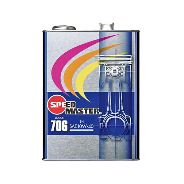 スピードマスター CODE706 10W-40 4L×6缶セット SPEED MASTER 【NFR店】