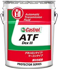 Castrol カストロール ATF Dex3 20L 【NFR店】