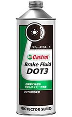 Castrol カストロール ブレーキDOT3 0.5L 12本セット(1ケース) 【NFR店】