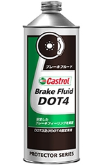 Castrol カストロール ブレーキDOT4 0.5L 12本セット(1ケース) 【NFR店】