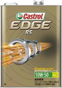 Castrol カストロール EDGE RS 10W50 20L