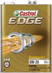 Castrol カストロール EDGE 0W20 1L 6本セット(1ケース) 【NFR店】