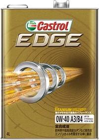 Castrol カストロール EDGE 0W40 1L 6本セット(1ケース)