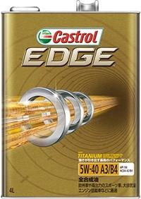 Castrol カストロール EDGE 5W40 1L 6本セット(1ケース) 【NFR店】