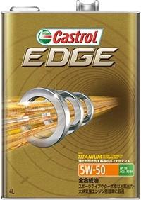 Castrol カストロール EDGE 5W50 1L 6本セット(1ケース)