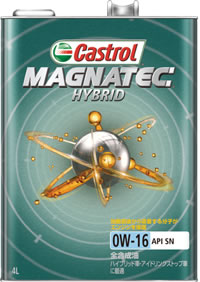 Castrol カストロール マグナテックHY 0W16 4L 6本セット(1ケース) 【NFR店】