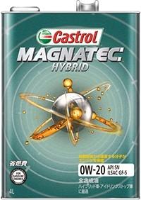 Castrol カストロール マグナテックHYBRID 20L