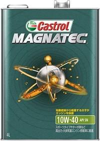 Castrol カストロール マグナテック 10W40 20L