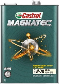 Castrol カストロール マグナテック 5W20 4L 6本セット(1ケース) 【NFR店】