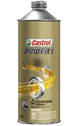Castrol カストロール POWER1 2T 0.5LFD 12本セット(1ケース) 【NFR店】