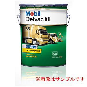 Mobil モービル デルバック1 LE 5W30 20L×1缶