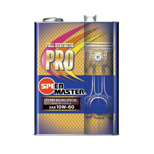 スピードマスター F1 PRO RACING SPECIAL 10W-60 4L×6缶セット SPEED MASTER