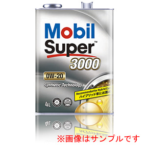 Mobil モービル  SP3000 0W20 SN 20L×1缶 【NFR店】