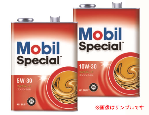 Mobil モービル SPマルチグレード SM 4L×6缶 【NFR店】