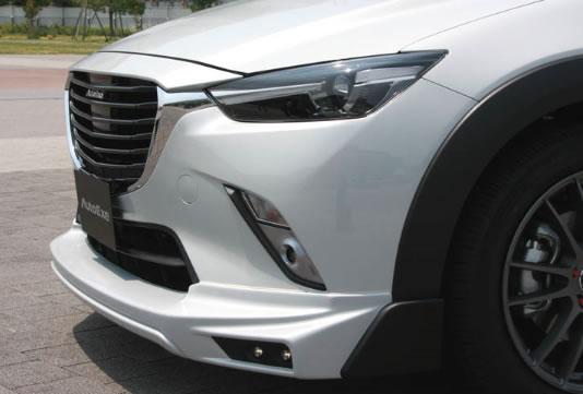AutoExe オートエグゼ MDK2100 フロントスポイラー CX-3 DK系 【NFR店】