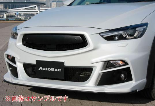 AutoExe オートエグゼ MDK2F00 フロントバンパー&グリル CX-3 DK系 【NFR店】