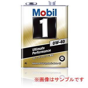 Mobil1 モービル1 エンジンオイル 0W40 SN 4L×6缶 【NFR店】
