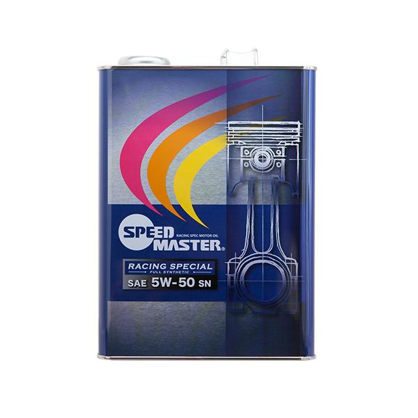 スピードマスター RACING SPECIAL 5W-50 4L×6缶セット SPEED MASTER