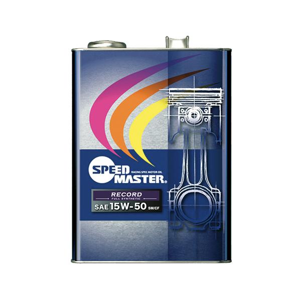 スピードマスター RECORD 15W-50 4L×6缶セット SPEED MASTER 【NFR店】