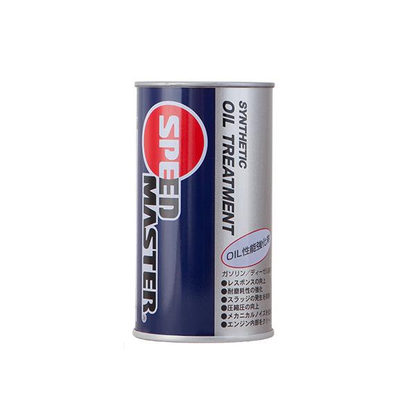 スピードマスター OIL TREATMENT 300ml×30缶セット SPEED MASTER