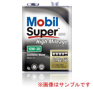Mobil モービル SP2000HM SN10W30 1L×12缶