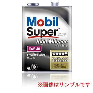 Mobil モービル SP2000HM SN10W40 20L×1缶 【NFR店】
