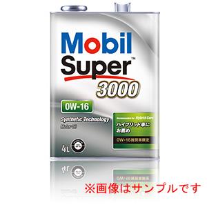 Mobil モービル SP3000 SN 0W16 4L×6缶