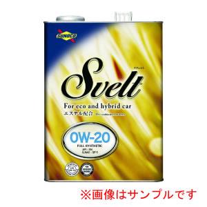 SUNOCO Svelte スノコ スベルト SN 0W20 1L×10缶
