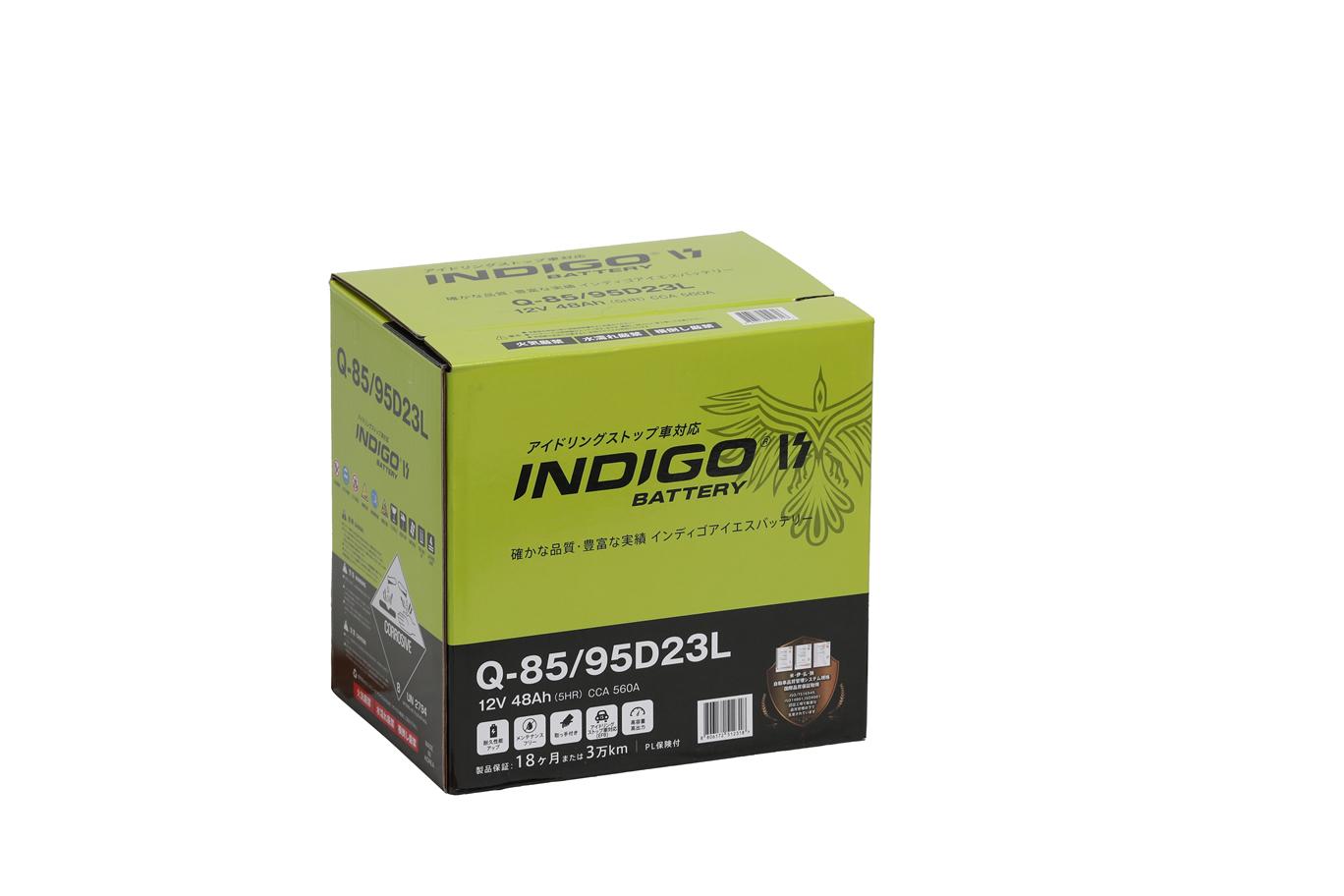 インディゴ アイエスバッテリー Q-85/95D23L (L端子のみ) アイドリングストップ車対応バッテリー※沖縄/離島配送不可