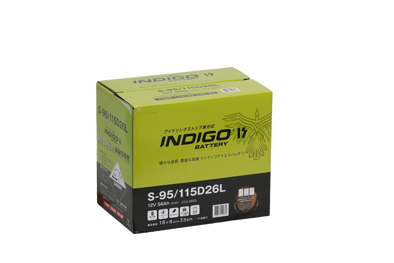 INDIGO インディゴ アイエスバッテリー S-95/115D26L (L端子のみ) アイドリングストップ車対応バッテリー