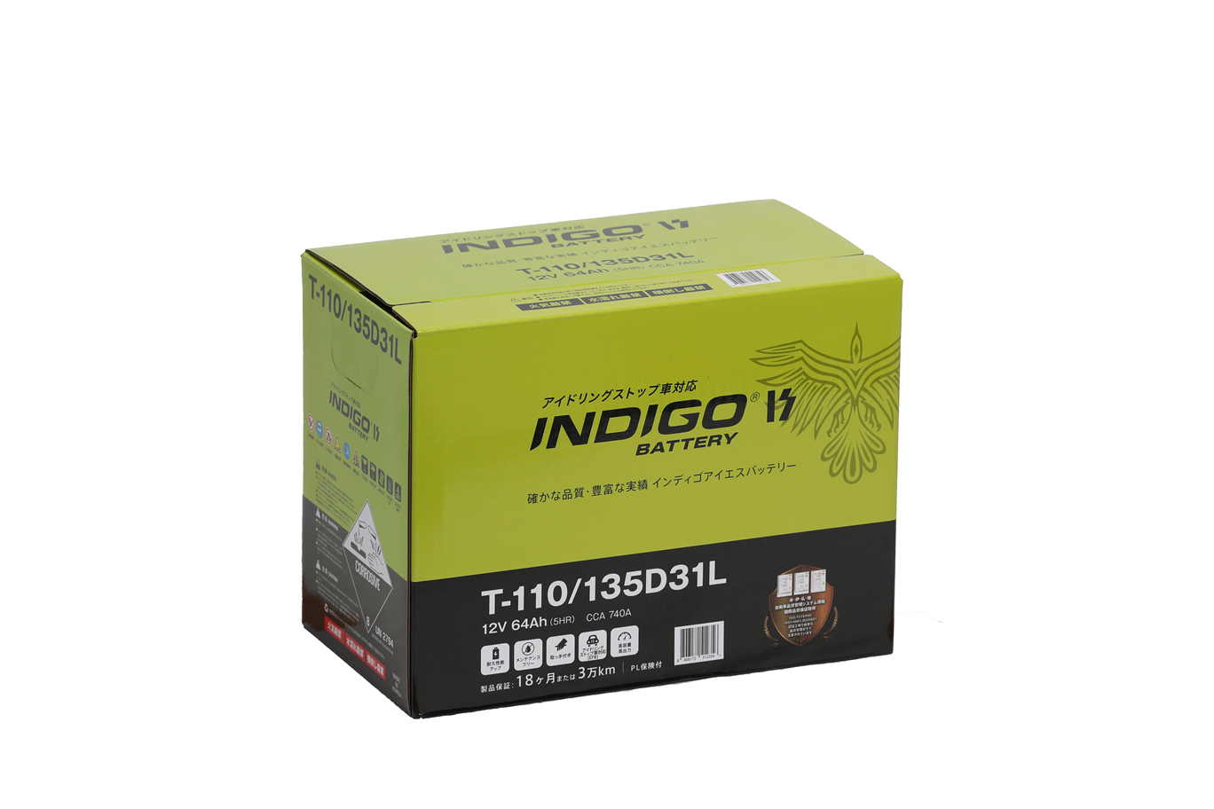 INDIGO インディゴ アイエスバッテリー T-110/135D31L  (L端子のみ) アイドリングストップ車対応バッテリー※沖縄/離島配送不可