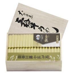☆手延べ三輪の白髭 細麺 K91016216