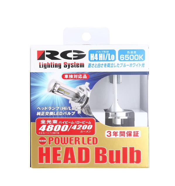 RG レーシングギア POWER LEDヘッドバルブ RGH-P771 6500K H4切替 12V・24V兼用 【NF店】