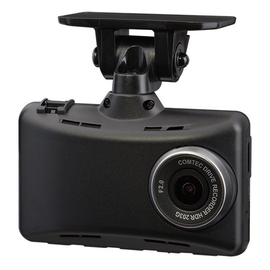 COMTEC コムテック ドライブレコーダー GPS搭載モデル HDR203G 【NFR店】