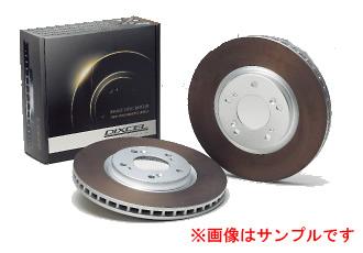 DIXCEL ディクセル ブレーキローター HDタイプ HD3416105S フロント 【NFR店】