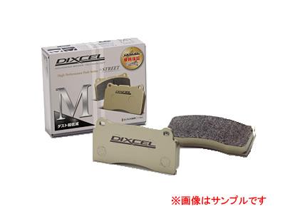 DIXCEL ディクセル ブレーキパッド Mタイプ M1250442 リア 【NFR店】