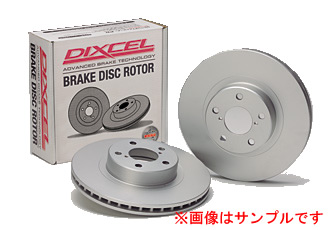 <title>DIXCEL ディクセル ブレーキローター PDタイプ PD1618349S フロント 大幅値下げランキング NFR店</title>