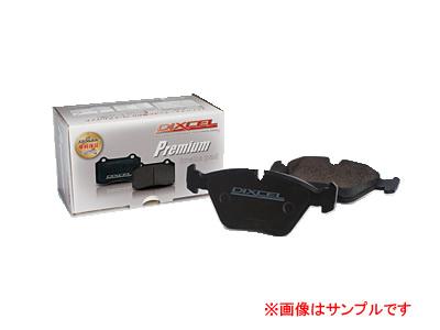 DIXCEL ディクセル ブレーキパッド プレミアムタイプ P2850022 リア 【NFR店】