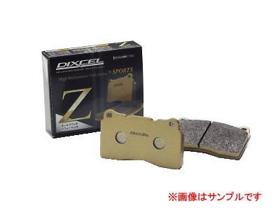 DIXCEL ディクセル ブレーキパッド Zタイプ Z2255965 リア 【NF店】