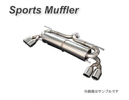 AutoExe オートエグゼ MKF8Y80 スポーツマフラー CX-5/KF系-200001~ガソリン車 【NFR店】