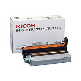 ☆RICOH IPSiO SP ドラムユニット ブラック C710 515296