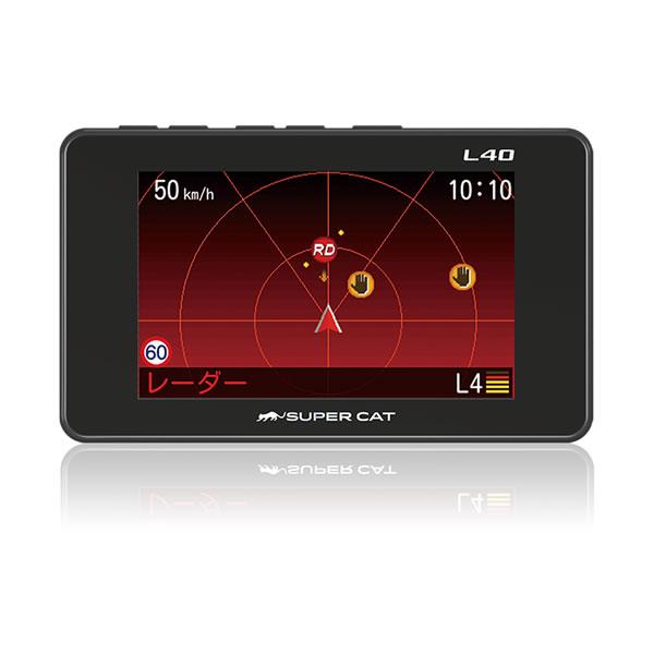 YUPITERU ユピテル 3.2インチ液晶GPSレーダー探知機 L40