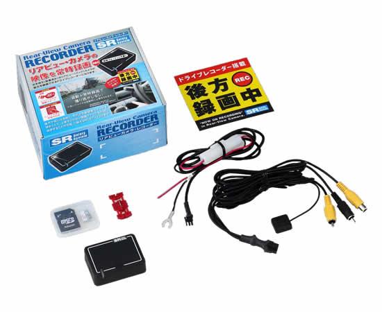SR リアビューカメラレコーダー(GPSセンサー付) トヨタディーラーオプションナビ用 NSZT-Y62G(2015年モデル)+マルチビューバックガイドモニター SR-SD06