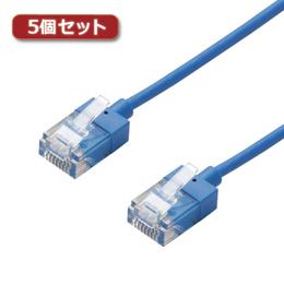 ☆5個セットエレコム LANケーブル/CAT6A/スーパースリム/20m/ブルー LD-GPASS/BU20X5