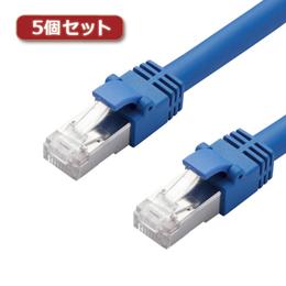 LD-TWS/BU5X5 LANケーブル/CAT7/5m/ブルー ☆5個セットエレコム