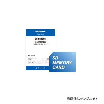 パナソニック CA-SDL20BD 2020年度版 地図SDHC メモリーカード BR300 用